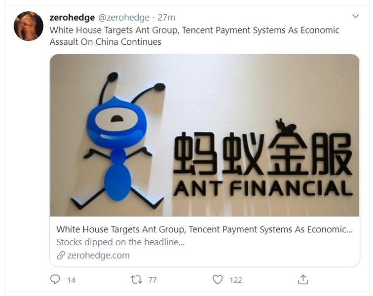 ant_tweet