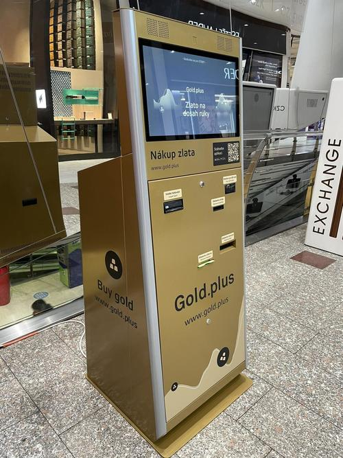 Have you ever seen a gold ATM?